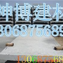 河北石家庄神博板钢骨架轻型板供应性价比最高