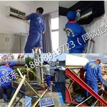 家电维修不景气,家电清洗利润高
