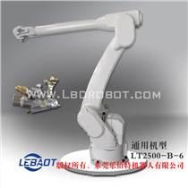 冲床上料机器人、冲床专用机械手、油压机机器人