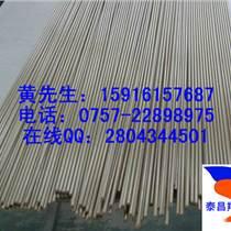 香港特種PEEK塑料棒/軸承PEEK棒/聚醚醚酮棒性能