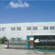 专业生产分光棱镜 专业生产分光棱镜厂家 博飞供