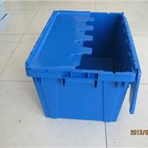 醫藥周轉箱醫藥配送箱560