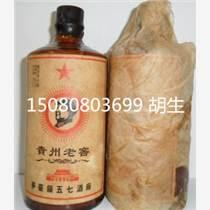 贵州老窖价格 86年贵州老窖批发