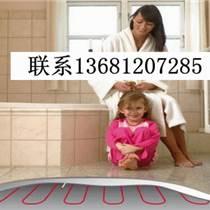 北京电地热安装公司