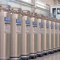 臥式液氮氣瓶醫療衛生行業冷凍冷藏液氮氣瓶