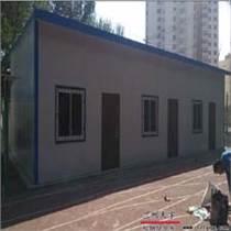 供甘肃天水箱式房屋和白银快速组装房屋供应商