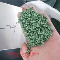 籃球場橡膠地板EPDM顆粒造粒機廠家