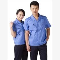 白云區工作服訂做廠家,專業工作制服訂制,萬錦服裝制衣廠