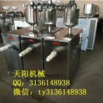 山西荞麦自熟碗团机价格 多用碗托机工艺