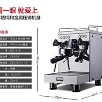 惠佳Welhome专业咖啡机