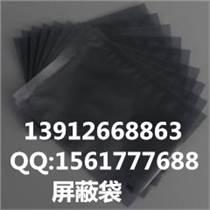 上海粽子耐高溫真空袋