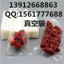深圳五谷雜糧真空袋