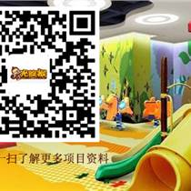 连云港光腚猴   儿童乐园加盟  开启亲子游玩新世界