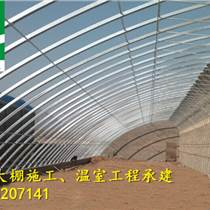 温室建设  几字钢温室大棚