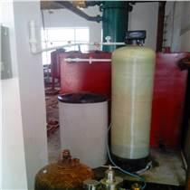 邯鄲全自動軟化水設備全自動軟水器