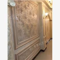 卡百利艺术壁材 与硅藻泥的区别在哪里