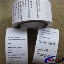 不干膠標簽生產廠家標簽印刷廠家