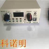 HOYA豪雅 H-1VCII LED點光源機器