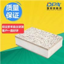 防火保溫一體板產品優勢