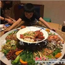 家用酒店餐具大圓形盤.精品手繪青花瓷海鮮大瓷盤.一米五陶瓷拼盤