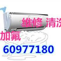 杭州刀茅巷空调安装公司,不制冷维修