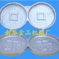 周口淮阳县新华食品机械厂两联口福饼模具供应烘培食品设备
