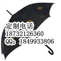 承德定做雨伞
