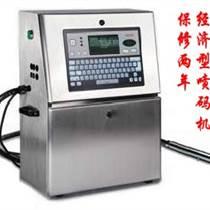 濟寧管材噴碼機供應廠家直銷