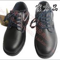 華昱電工鞋,知名廠家文京勞保,華昱防砸勞保鞋規格