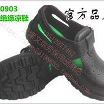 思爾防靜電鞋_知名廠家文京勞保_思爾防刺穿安全鞋規格