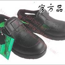 華昱耐油絕緣鋼鞋/文京勞保實力派廠家/華昱電工鞋專賣