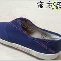 雙安絕緣鞋,購買防護鞋選文京勞保,雙安10KV絕緣鞋報價
