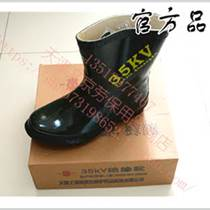 雙安勞保鞋,文京勞保提供防護鞋,雙安工作鞋批發