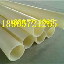 ABS管 ABS管材 ABS管道 ABS塑料管 ABS化工管 ABS國標管 ABS管規格表