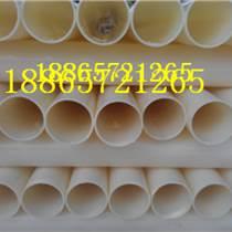 ABS溫泉管 ABS穿線管 ABS塑料管 ABS管材規格表 ABS管道規格表 ABS管材廠家
