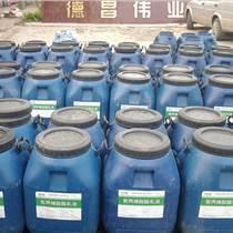 聚丙烯酸酯乳液 混凝土防腐內摻材料