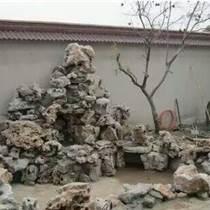 太湖石假山廠家  蘇州太湖石假山設計