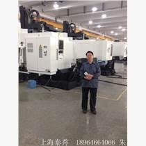 提供上海CNC加工中心喷漆