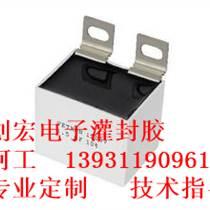 石家莊供應環氧樹脂ab膠供應價格實惠【CH602】