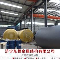 油罐車廠家 江蘇常州油罐價格