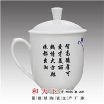 企業送禮送陶瓷杯子好嗎