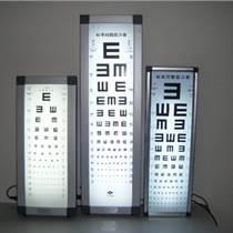 視力表 燈光視力表 近視表 5米近視表 2.5米視力箱 帶電視力箱