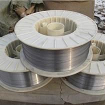 盾構機刀具刀盤強化修復堆焊焊絲