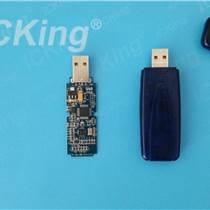 智慧班牌一體機IC卡讀卡器內嵌ID卡讀卡器模塊
