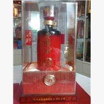陕西西凤酒股份有限公司西凤酒招商网站