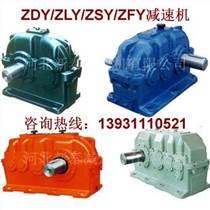 郑州ZDY160-2.5减速机冲压机款式
