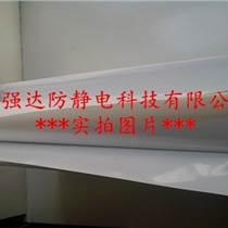 寧波幅寬:2000mm粘塵紙卷易強達品牌專注研發pp膜除塵更快捷