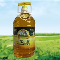 萊蕪名品:玉金香,農家小榨花生油