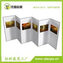 北京八棱柱書畫攝影展板租賃銷售