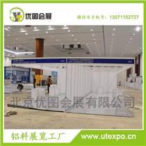 北京標攤鋁料租賃工廠